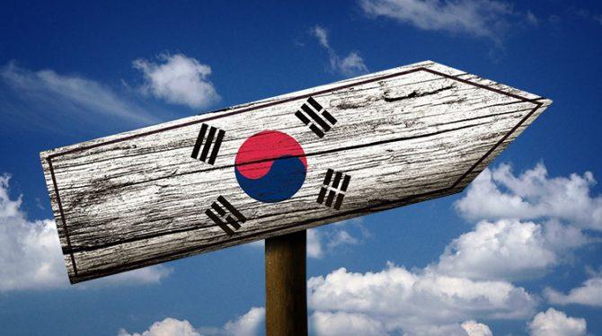In Corea 50 pizzerie con il logo della Figlia del Presidente